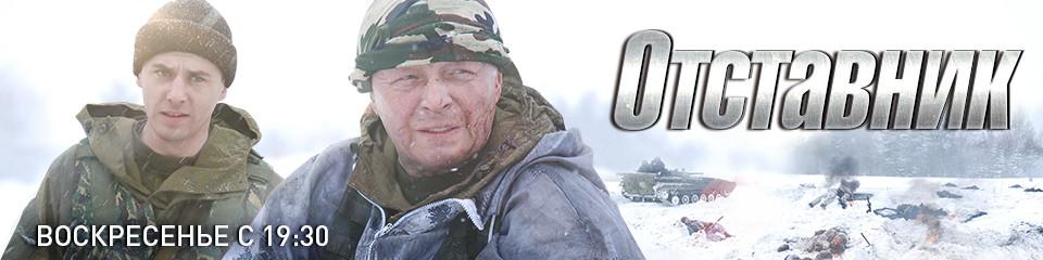 Боевик (Россия, 2009)