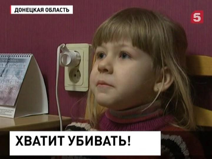 главные жертвы бессмысленной войны донбассе дети