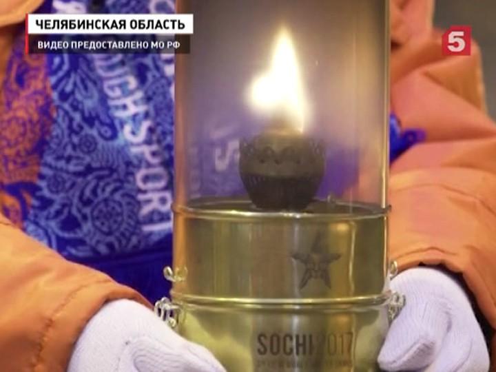 Россия получила доклад ОЗХО по инциденту в Солсбери В