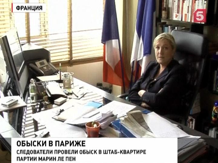 Вштаб-квартире «Национального Фронта» Марин ЛеПен прошли обыски