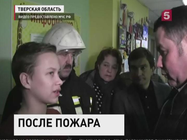 Прокуратура Тверской области начала проверку медучреждений после пожара вдетской больнице