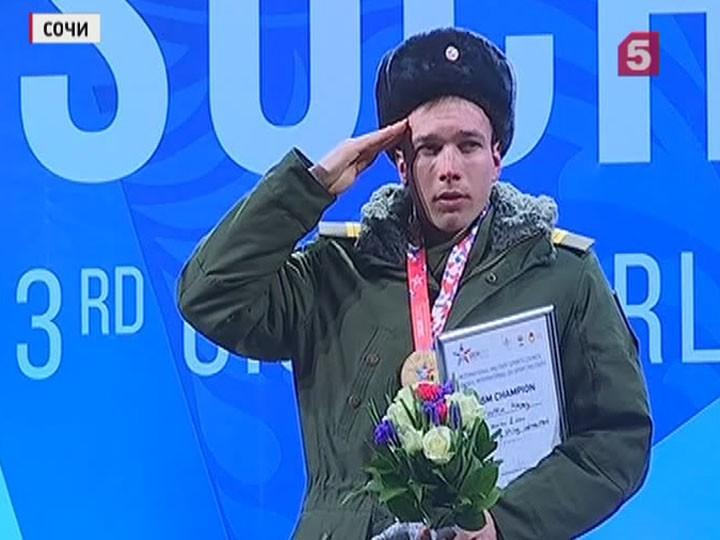 Сборная России сохраняет лидерство наВсемирных военных играх