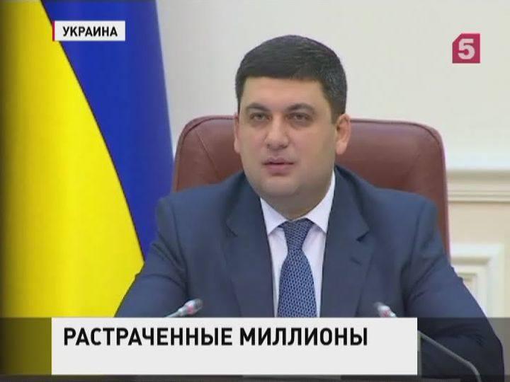 Кабмин Украины передумал разрывать отношения сМВФ