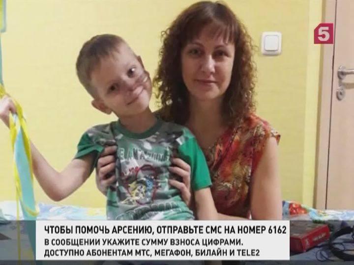 Тв россия 1 новости за сегодня