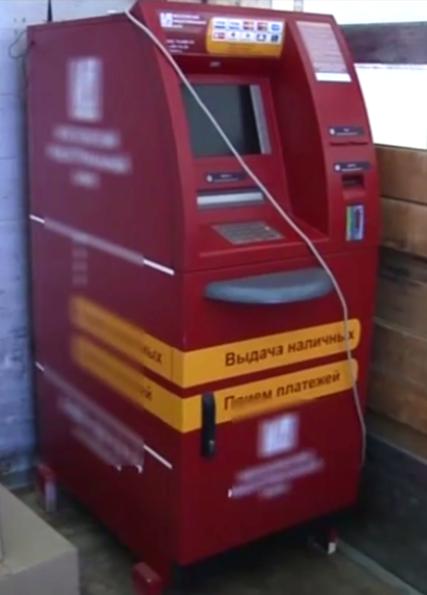 Поддельный банкомат в Ярославле