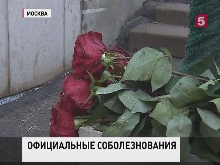 Владимир Путин выразил соболезнования Терезе Мэй