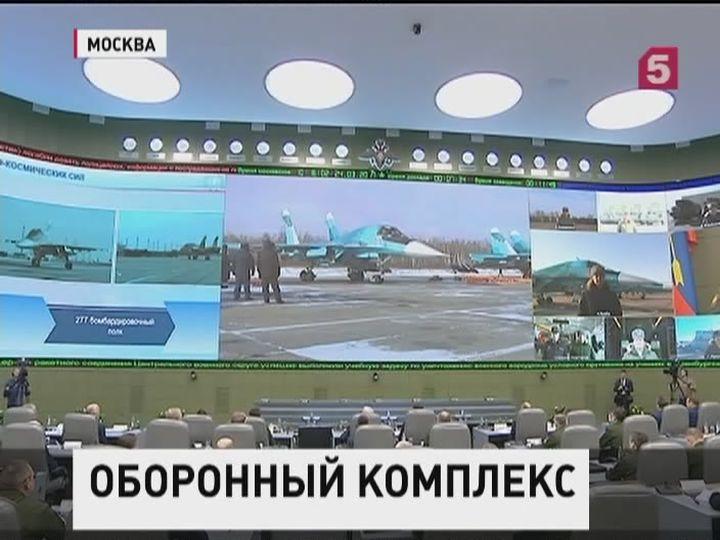 ВМинистерстве обороны России прошёл единый день приёмки военной продукции