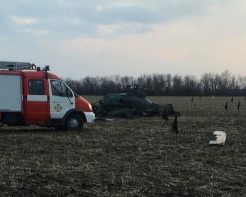 Подробности крушения украинского военного вертолетавДонбассе ФОТО