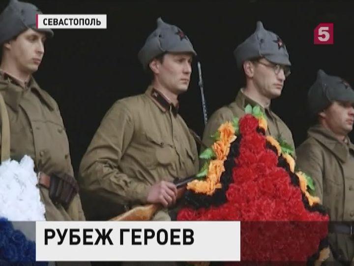 ВСевастополе прошёл военно-исторический фестиваль «Мартыновский овраг— рубеж героев»