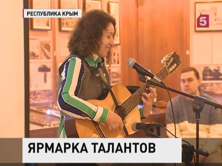 ВЯлте завершился международный литературно-музыкальный фестиваль