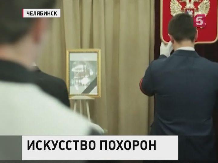Видео новости читы онлайн