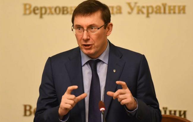 Киев выставит России счет