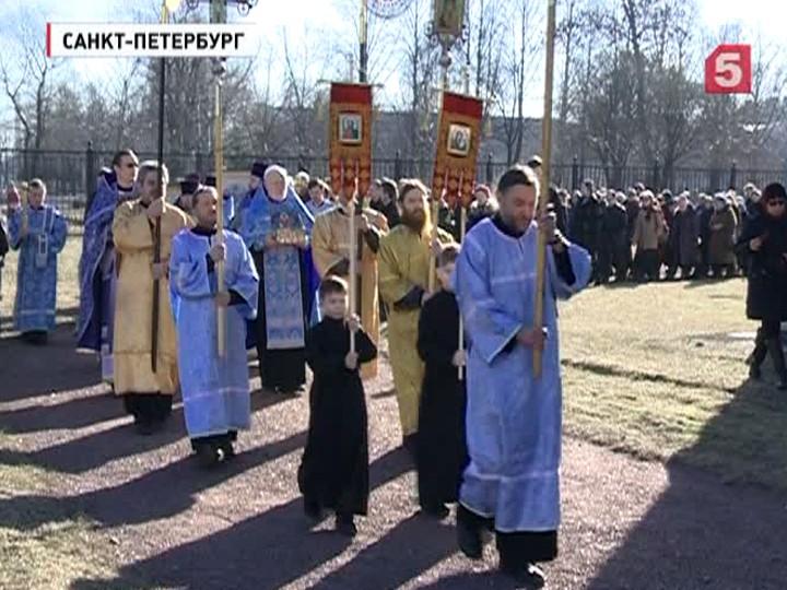 ВПетербург привезли святыни сгоры Афон вГреции