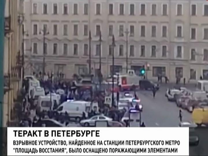 Хроника событий трагедии вметро Петербурга
