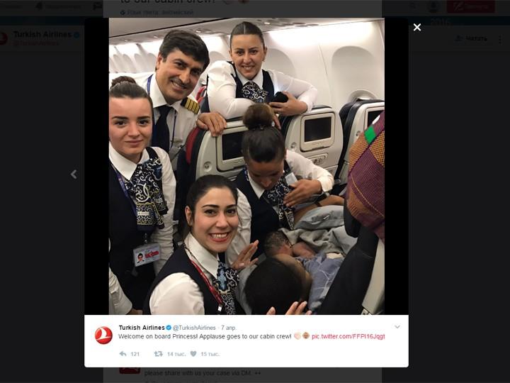 Всамолете Turkish Airlines навысоте 12800 метров родилась девочка
