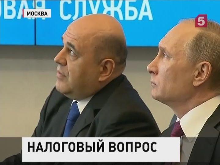 Четыретриллиона рублей налогов уже заплатили россияне