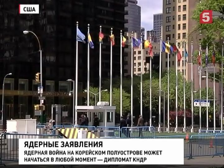 Олег газманов разбился в автокатастрофе 2016 новости сегодня видео