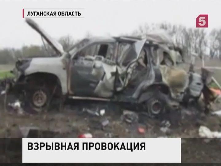 МИД России: взрыв, прогремевший ввоскресение под Луганском,— провокация