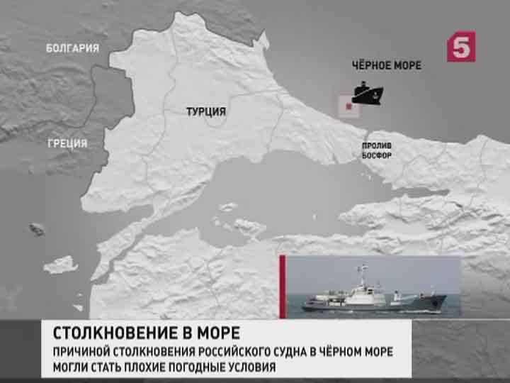 Моряки сзатонувшего вЧерном море судна «Лиман» вернулися вРоссию