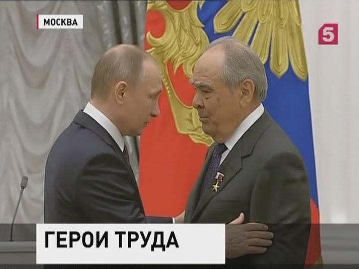 Владимир Путин вручил медали Героя труда России