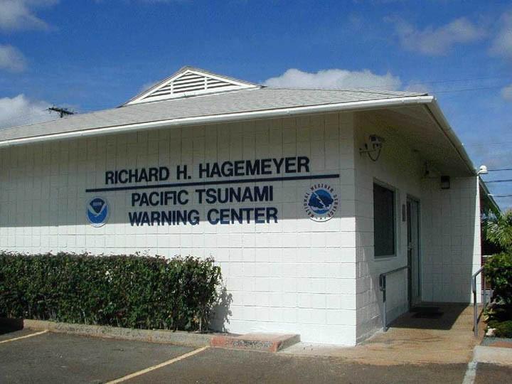Угроза цунами объявлена врадиусе 300 километров отФиллипин