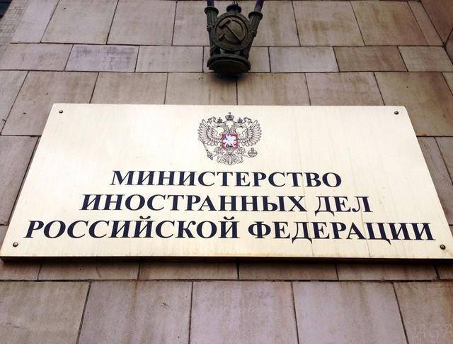 МИД РФ: Размещение американских ПРО вВосточной Европе— грубое нарушение договора