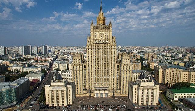 МИД РФ: попытки Украины «проинспектировать Крым» тщетны ипровокационны