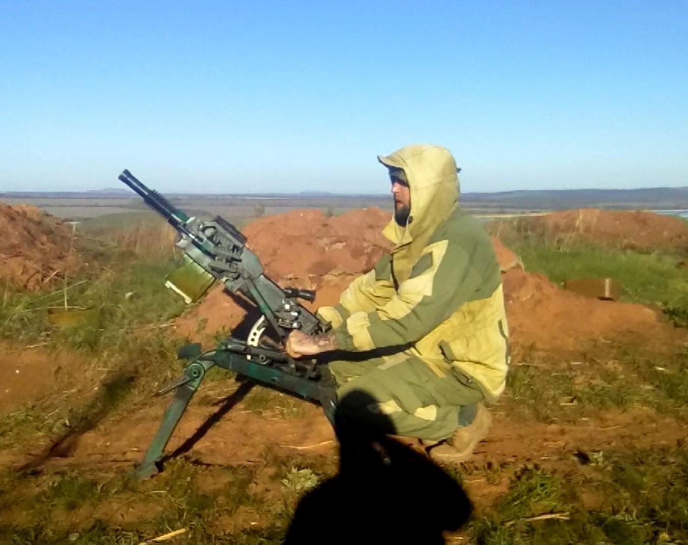 Мид россии украина последние новости