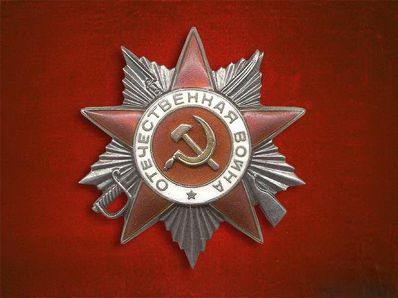 Латвийца задержали награнице из-за советских наклеек