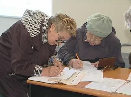 Пенсионные баллы за уход за престарелым