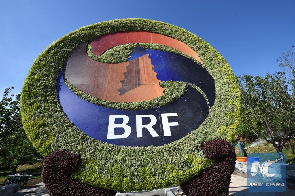 Участники пекинского форума «Один пояс— один путь» сделали совместное фото