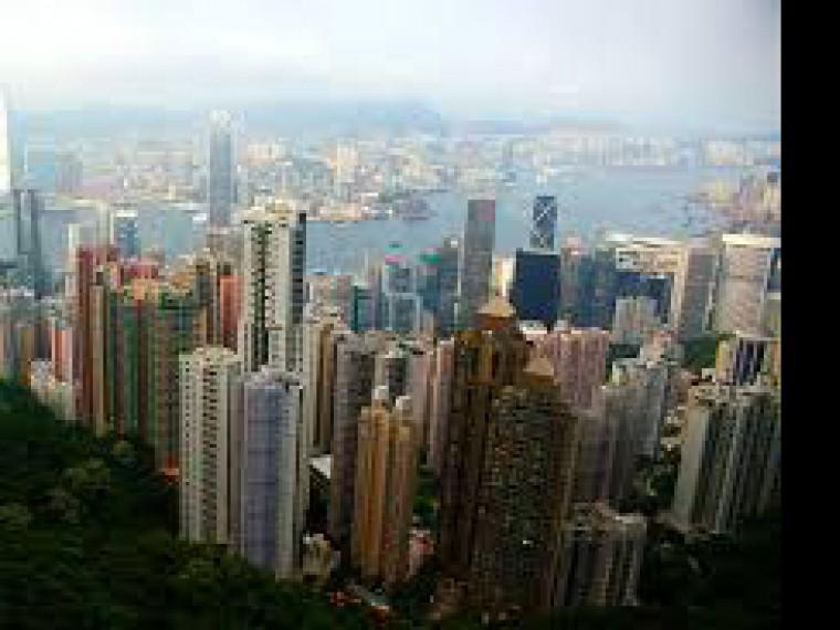 ВГонконге самый дорогой кусок земли продали за 3миллиарда долларов