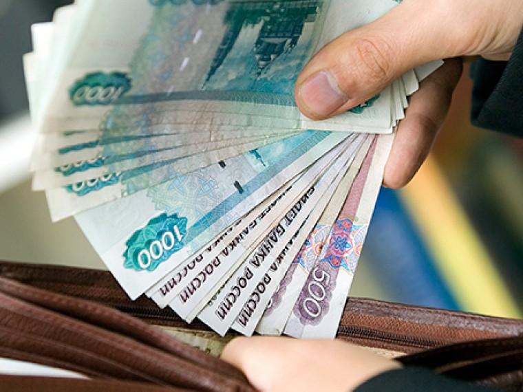 Зарплата Россиян к2035 году увеличится вполтора раза