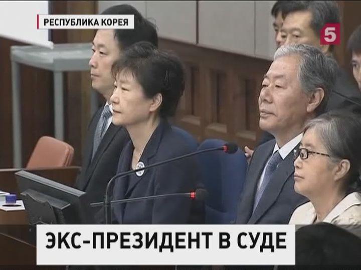 ВСеуле начался процесс погромкому делу окоррупции бывшего президента Южной Кореи
