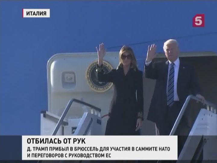 Мировое турне Дональда Трампа нафоне семейной ссоры