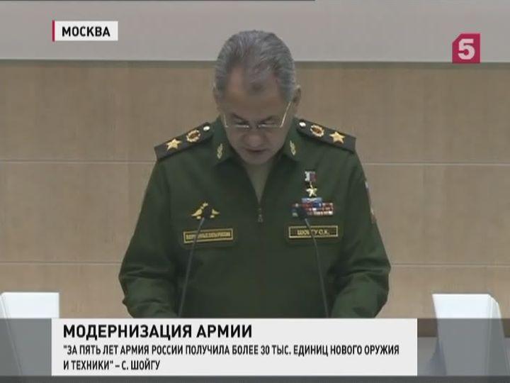 Состояние вооружённых сил России обсуждали направительственном часе вСовете Федерации