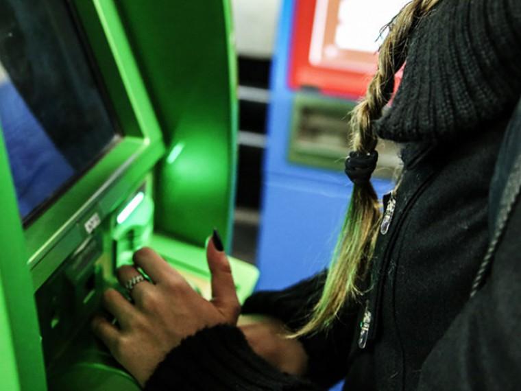 Российские банки откажутся отПИН-кода ивведут идентификацию полицу