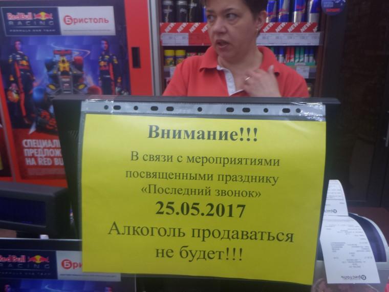 Новости никопольского района украина