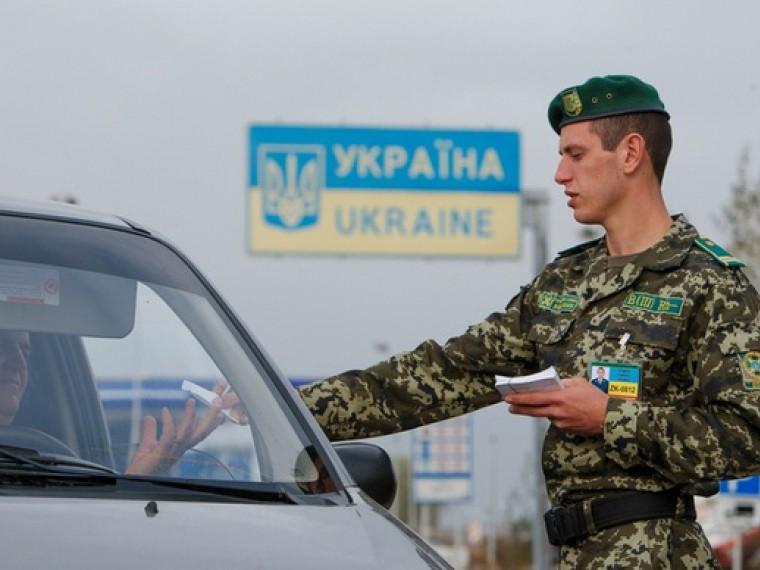Вэтом году 616 россиян несмогли пересечь границу сУкраиной