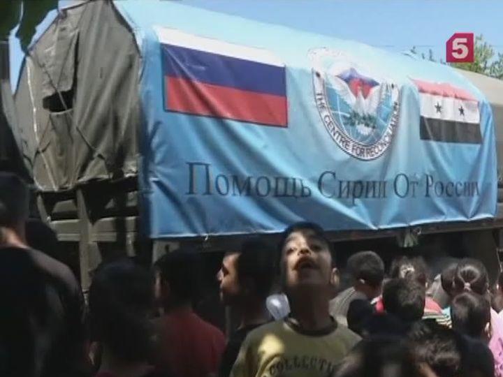 Российские военные продолжают гуманитарную миссию вСирии