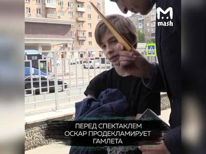Задержанного «арбатского мальчика» пригласили прочитать стихи вКремле