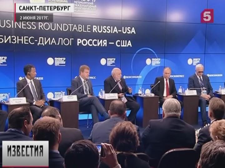 Последние видео новости россия 24 12 июня 2017