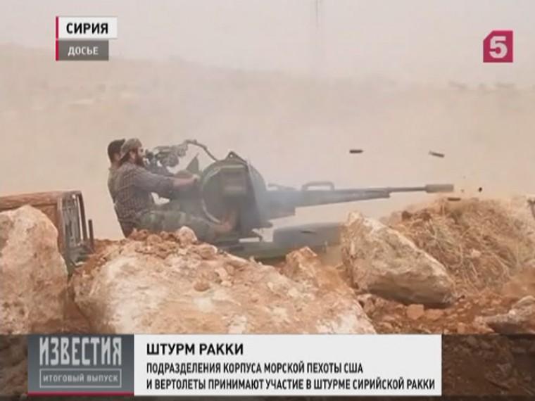 Вчерашний выпуск местных новостей на россии 1