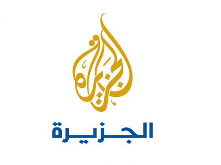 The qatar-based al jazeera media network has announced that it is cutting 500 jobs