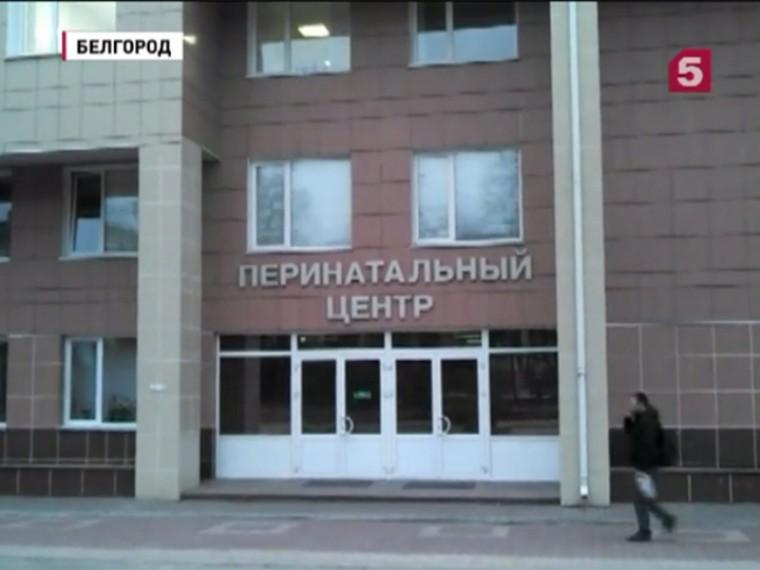 Сайт больница красный крест во владимире официальный сайт