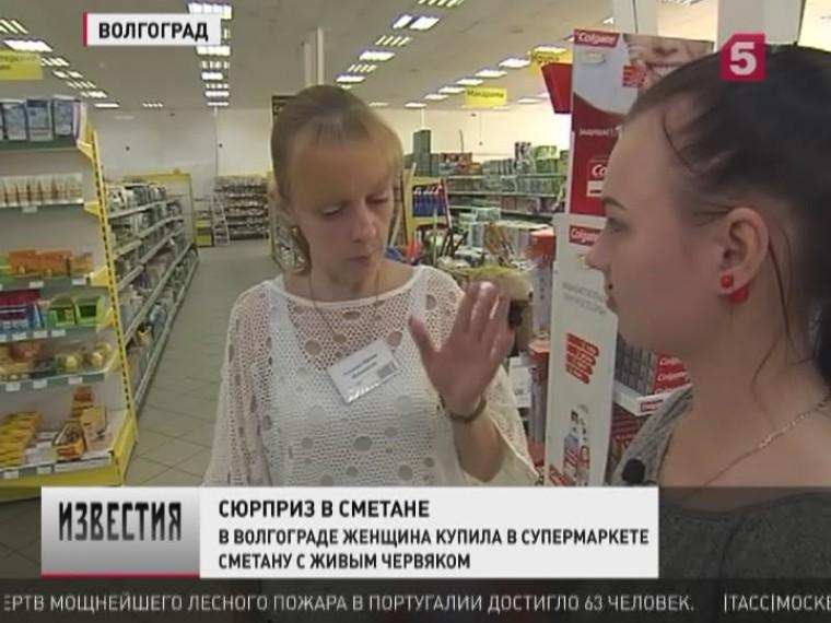 Хозяева магазина вВолгограде выясняют подробности неприятного инцидента