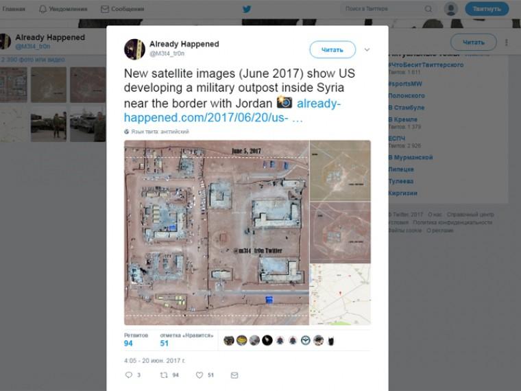 Спутник разглядел вСирии новую военную базу США