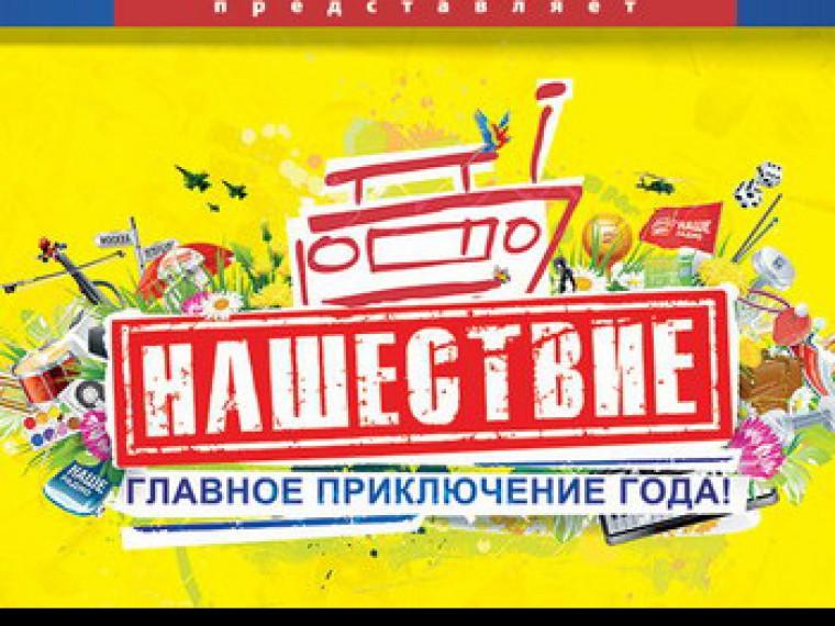 Гарик Сукачев иЧиж рассказывают опрограмме «Нашествия-2017»