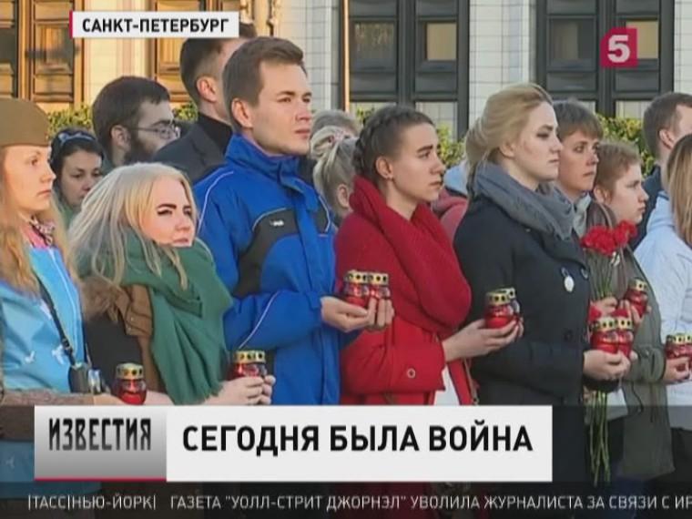 ВРоссии вспоминают погибших вВеликой Отечественной войне
