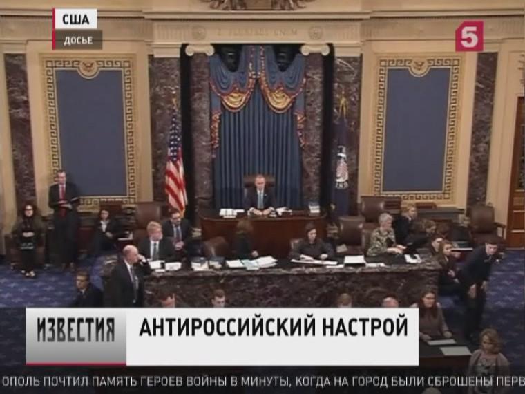 Белый дом ведёт переговоры сКонгрессом осмягчении законопроекта обантироссийских санкциях